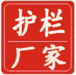 防撞护栏常见外观缺陷及处理措施